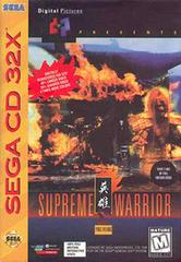 Supreme Warrior Sega 32X Prices
