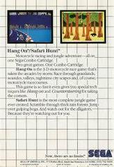 Hang-On And Safari Hunt - Back | Hang-On and Safari Hunt Sega Master System