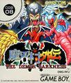 Gargoyle's Quest II: The Demon Darkness | JP GameBoy