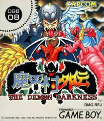 Gargoyle's Quest II: The Demon Darkness JP GameBoy Prices