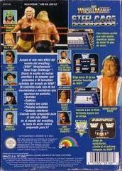 WWF Wrestlemania Steel Cage Challenge - Back | WWF Wrestlemania Steel Cage Challenge NES