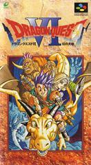 Dragon Quest VI Super Famicom Prices