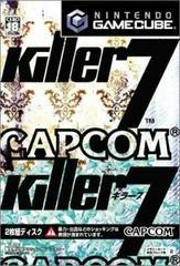 Killer 7 JP Gamecube Prices