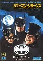 Batman Returns JP Sega Mega Drive Prices
