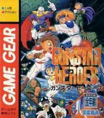 Gunstar Heroes JP Sega Game Gear Prices