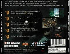 Back Of Box   Kartia Word of Fate Playstation