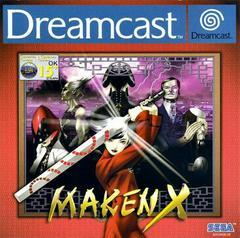 Maken X PAL Sega Dreamcast Prices