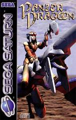 Panzer Dragoon PAL Sega Saturn Prices