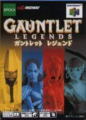 Gauntlet Legends JP Nintendo 64 Prices