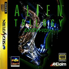 Alien Trilogy JP Sega Saturn Prices