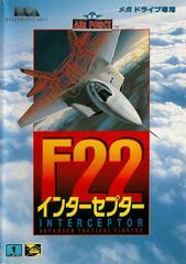 F-22 Interceptor JP Sega Mega Drive Prices