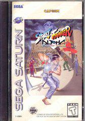 Street Fighter Alpha Warriors' Dreams Sega Saturn Prices