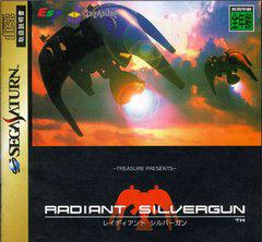 Radiant Silvergun Sega Saturn Prices