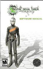 Manual - Front | Shin Megami Tensei: Digital Devil Saga Playstation 2