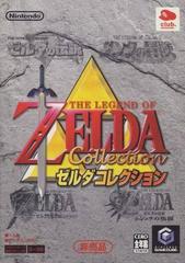 Zelda Collection JP Gamecube Prices