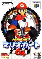 Mario Kart 64 JP Nintendo 64 Prices