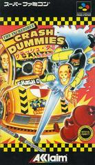 The Incredible Crash Dummies Super Famicom Prices