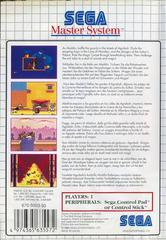 Back Cover  | Aladdin PAL Sega Master System
