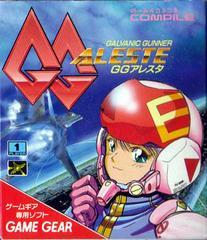 GG Aleste JP Sega Game Gear Prices