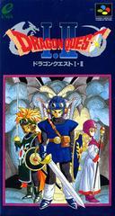 Dragon Quest I & II Super Famicom Prices