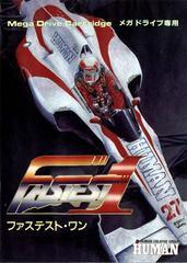 Fastest 1 JP Sega Mega Drive Prices