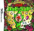 Freshly-Picked Tingle's Rosy Rupeeland   JP Nintendo DS