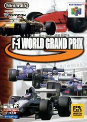 F-1 World Grand Prix JP Nintendo 64 Prices