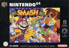 Super Smash Bros. PAL Nintendo 64 Prices
