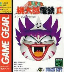 Super Momotarou Dentetsu III JP Sega Game Gear Prices