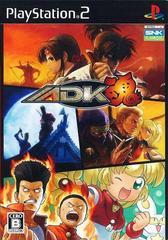 ADK Damashii JP Playstation 2 Prices