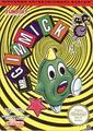 Mr. Gimmick | PAL NES