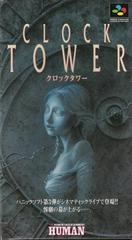 Clock Tower Super Famicom Prices