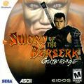 Sword of the Berserk: Gut's Rage | Sega Dreamcast