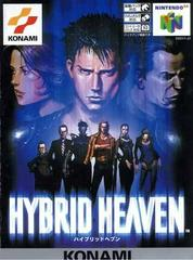 Hybrid Heaven JP Nintendo 64 Prices