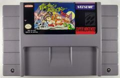 Cartridge | Pocky & Rocky Super Nintendo