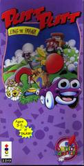 Putt-Putt Joins the Parade 3DO Prices