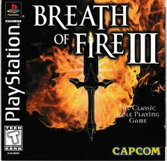 Manual - Front   Breath of Fire 3 Playstation
