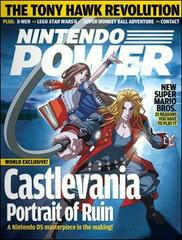 [Volume 204] Castlevania: Portrait of Ruin Nintendo Power Prices