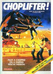 Choplifter! Colecovision Prices