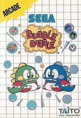 Bubble Bobble PAL Sega Master System Prices