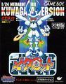 Medarot [Kuwagata Version] | JP GameBoy