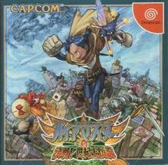 Gaia Master Kessen JP Sega Dreamcast Prices