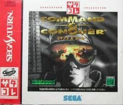 Command & Conquer JP Sega Saturn Prices
