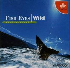 Fish Eyes: Wild JP Sega Dreamcast Prices