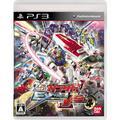 Mobile Suit Gundam: Extreme Vs | JP Playstation 3