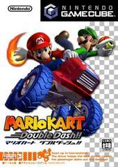 Mario Kart: Double Dash JP Gamecube Prices
