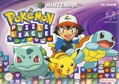Pokemon Puzzle League PAL Nintendo 64 Prices
