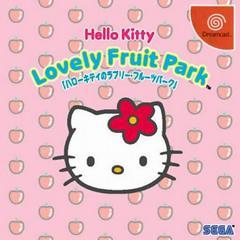 Hello Kitty: Lovely Fruit Park JP Sega Dreamcast Prices