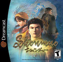 Shenmue Sega Dreamcast Prices