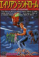 Alien Syndrome Famicom Prices